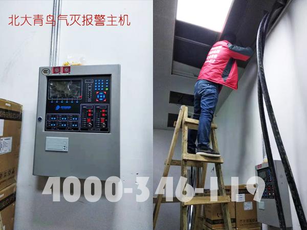 延庆世博园园区数据机房气体灭火系统安装现场