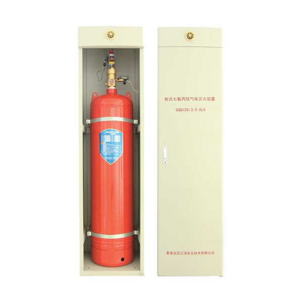 气体灭火维保服务提醒气体灭火器存放注意方法!